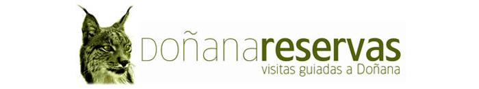visitar-donana-reservas-logotipo 2