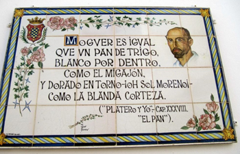 XXXVII Premio Hispanoamericano de Poesía Juan Ramón Jiménez