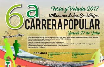 6ª Carrera Popular de la Feria y Velada 2017 Villanueva de los Castillejos