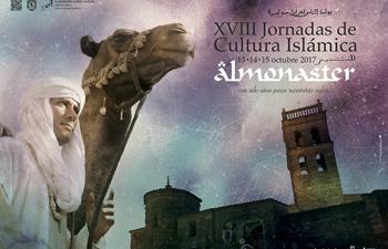 XVIII Jornadas Islámicas Almonaster la Real 2017