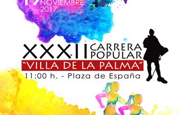 XXXII Carrera Popular Villa de la Palma La Palma del Condado