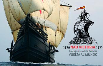 Festival Marítimo de Huelva 525