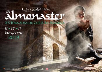 Jornadas Islámicas Almonaster la Real 2021