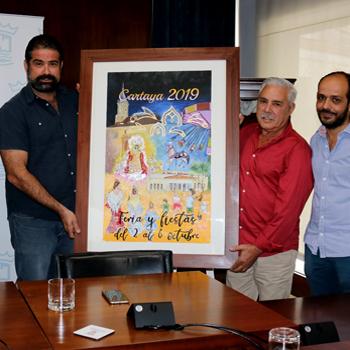 56 Feria de Octubre de Cartaya 2019 – Programación