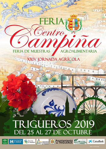 Feria Centro Campiña de Trigueros
