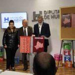 XII Circuito de Cante Flamenco de Huelva