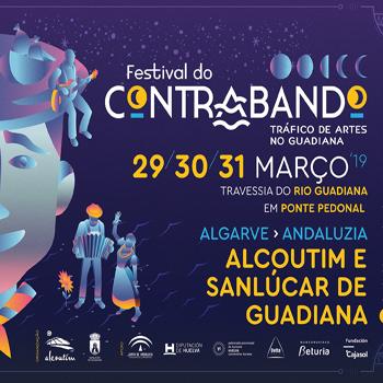 Festival do Contrabando Sanlúcar de Guadiana