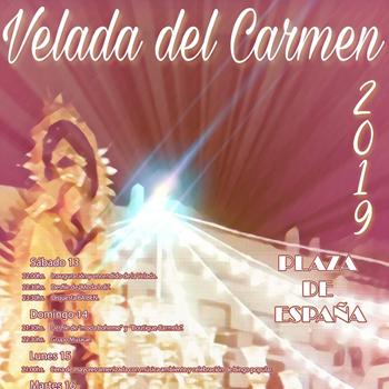 Actos para la celebración de la Virgen del Carmen en San Juan del Puerto