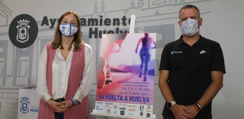 34 Edición de La Vuelta a Huelva día de La Hipanidad