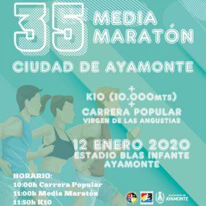 """35ª edición del Medio Maratón """"Ciudad de Ayamonte"""""""