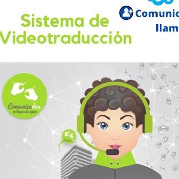 El Ayuntamiento activa un servicio de comunicación en Lengua de Signos para Personas Sordas a través de la we
