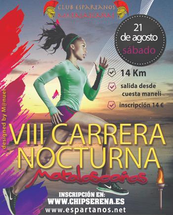 ATLETISMO | VIII CARRERA NOCTURNA PLAYAS DE DOÑANA